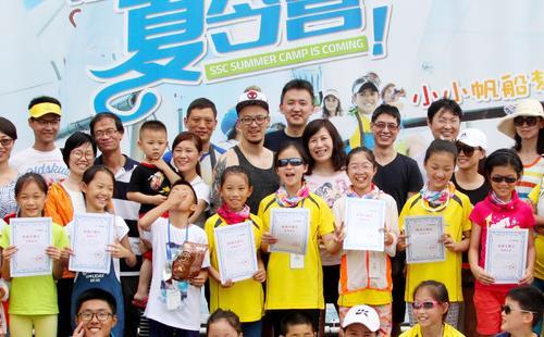 上海中小学生暑期夏令营哪家好