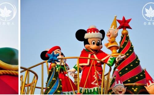 日本东京迪士尼乐园自由行攻略