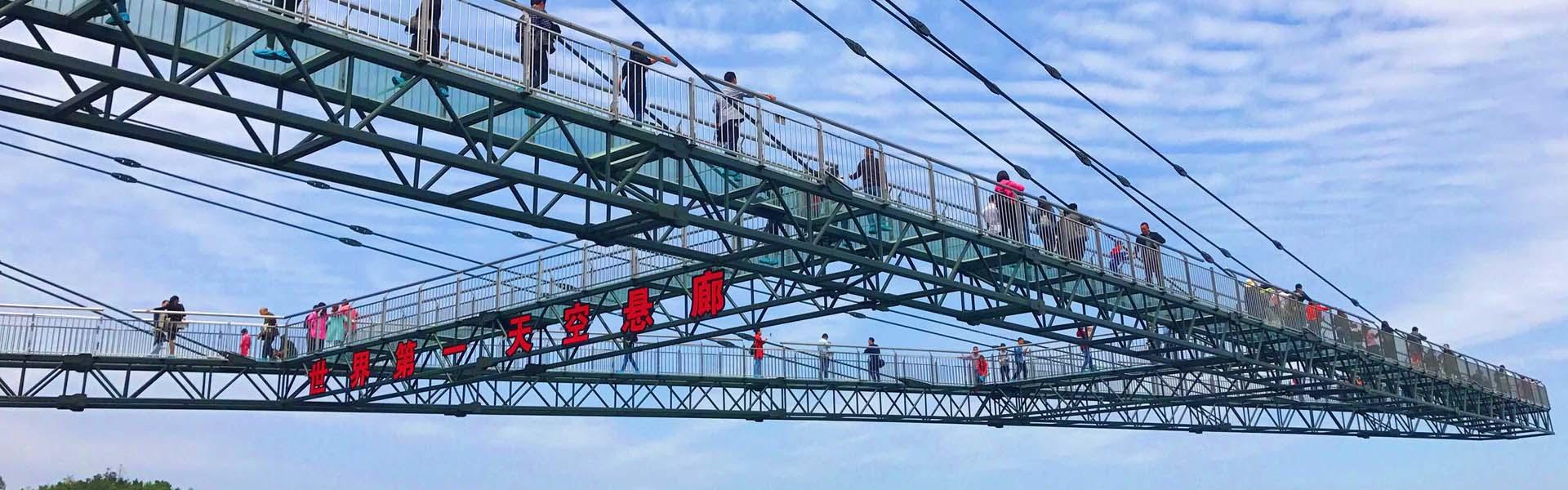 重庆超级长步梯有哪些  重庆超级长步梯在哪儿