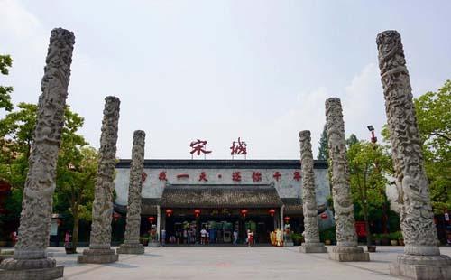 杭州宋城旅游攻略  杭州宋城门票是多少