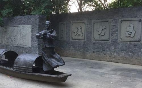 安昌古镇旅游攻略