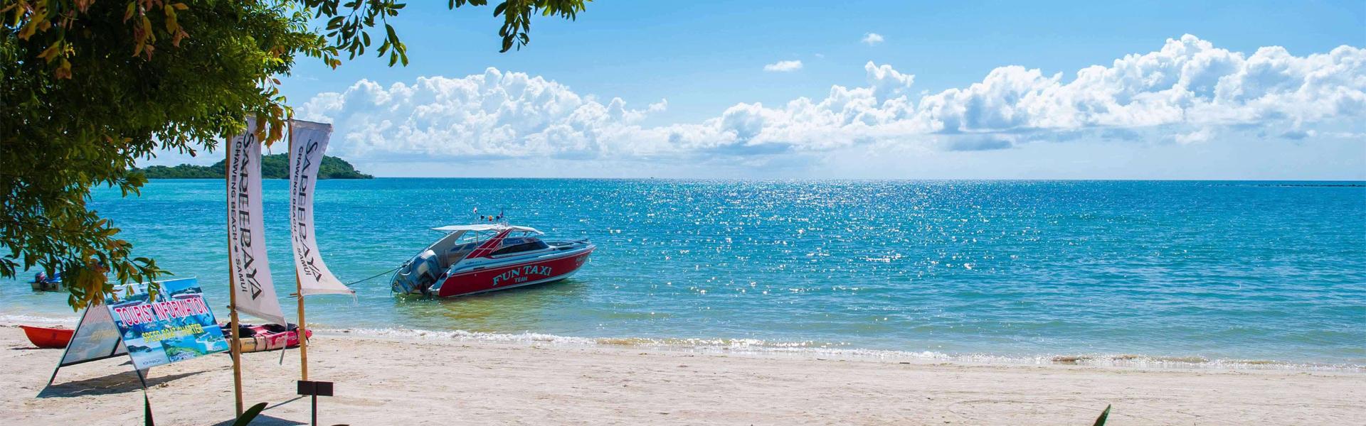 怎么去苏梅岛 苏梅岛旅游交通攻略