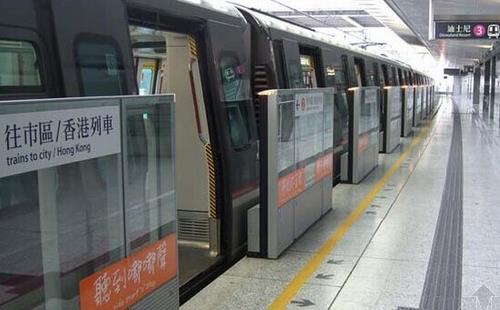 香港地铁可以用支付宝买票吗