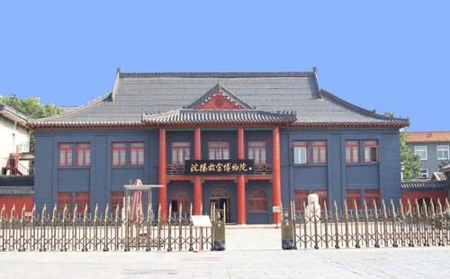 沈阳故宫博物院开放时间是什么时候 沈阳故宫博物院门票是多少