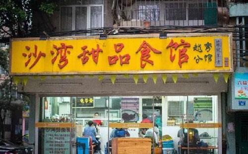 广州美食街哪里比较好 广州哪里的美食街最好吃
