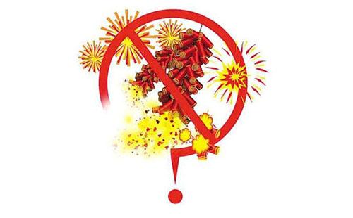福州哪些地方不让放烟花爆竹 2018福州哪些地区禁放烟花爆竹