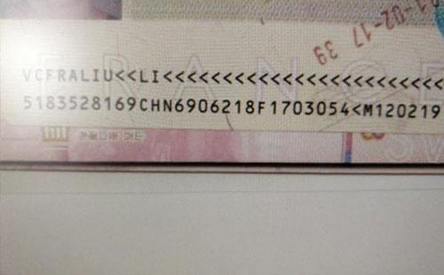 法国签证页下面的两行字是什么意思