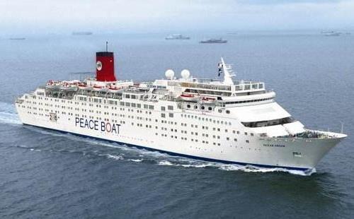 日本对中国邮轮游客签发120天有效签证