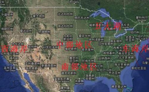 第一次去美国选择东部还是西部比较好
