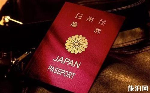 日本签证的有效期是多久 办理日本签证有哪些要求