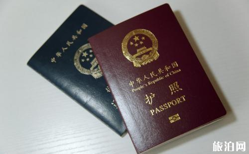 居韩中国公民护照丢失怎么办 在韩国护照丢了怎么办