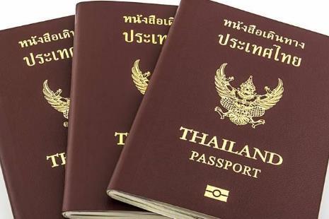 泰国旅游每天都需要随身携带护照吗