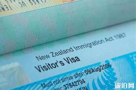 新西兰签证费涨价 美国签证费涨价 还有哪些国家签证费涨价