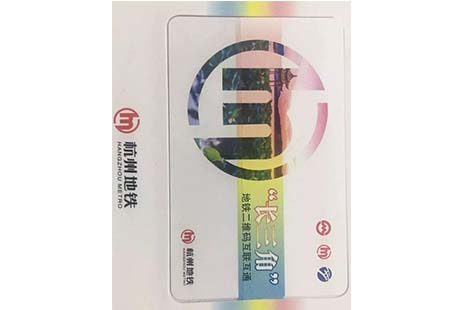 杭州地铁开通上海地铁二维码教程 使用常见问题解答