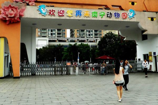 南宁动物园游乐设施大全