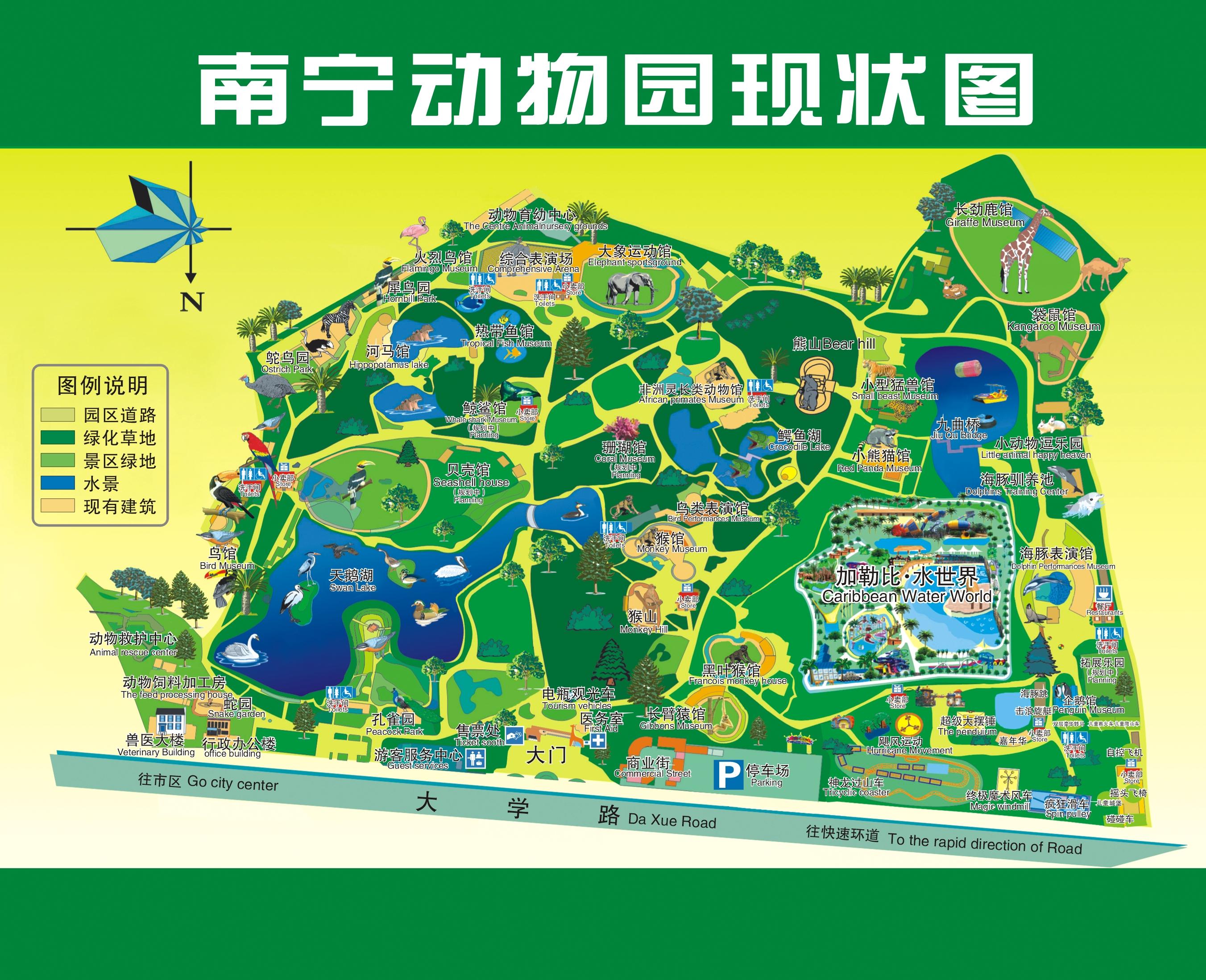 南宁动物园地图+导览图