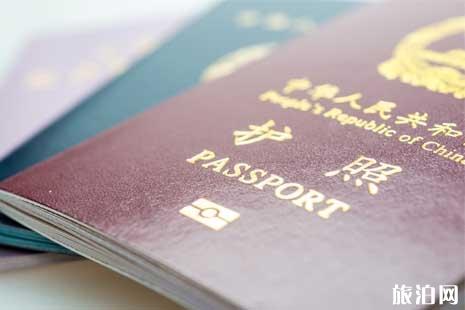 长沙护照办理指南