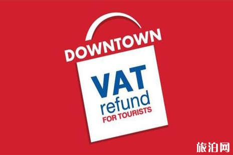 泰国落地签免费到什么时候 泰国曼谷市内退税受理点有哪些