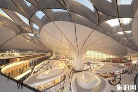 大兴机场将于2019年国庆通航
