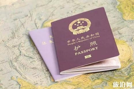 韩国探亲签证有几种 韩国探亲证证件资料要哪些