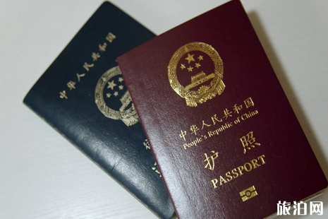 支付宝办理护照流程整理