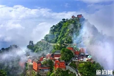 5·19中国旅游日武当山半价游玩信息