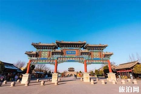 2019高考准考证枣庄台儿庄古城免费游玩信息
