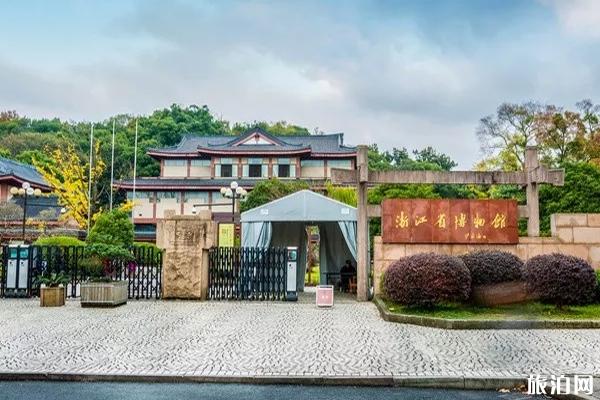 杭州免费博物馆有哪些