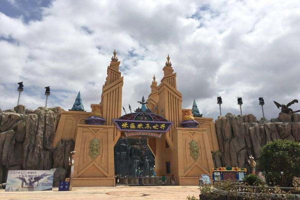2020陇西古莱坞华盛欢乐世界旅游攻略 陇西古莱坞华盛欢乐世界门票价格