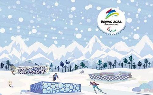 2022北京冬奥会比赛场馆有几个(北京赛区)