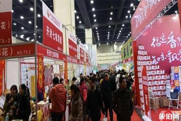 2020郑州年货会1月11日开启 持续时间+地点
