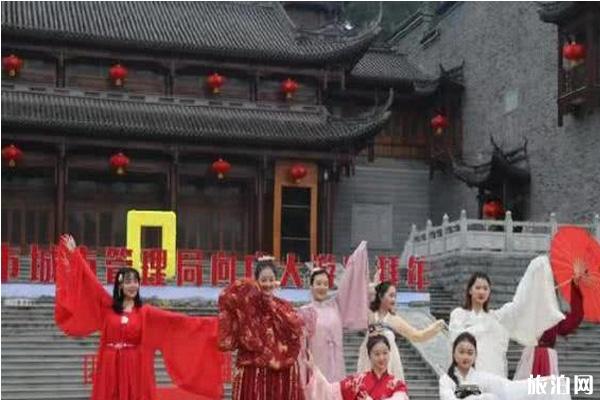 2020年重庆园博园春节活动攻略