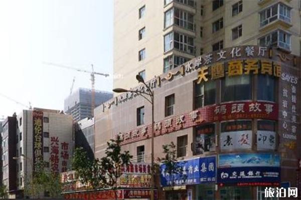 青海西宁步行街排行榜 哪里好逛