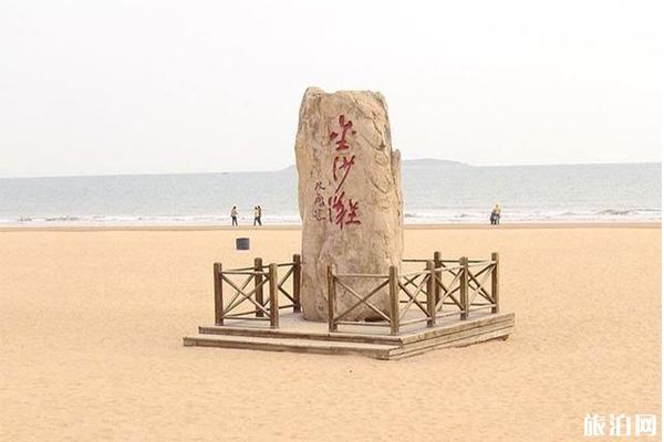 青岛金沙滩景区介绍 青岛金沙滩游玩项目有哪些