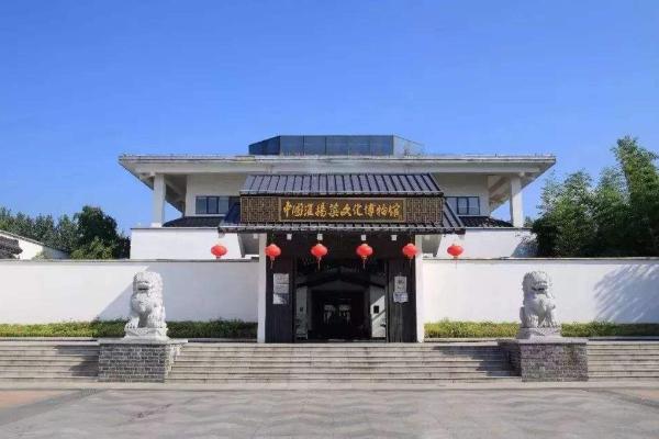 2020中国淮扬菜文化博物馆开放时间交通及参观攻略