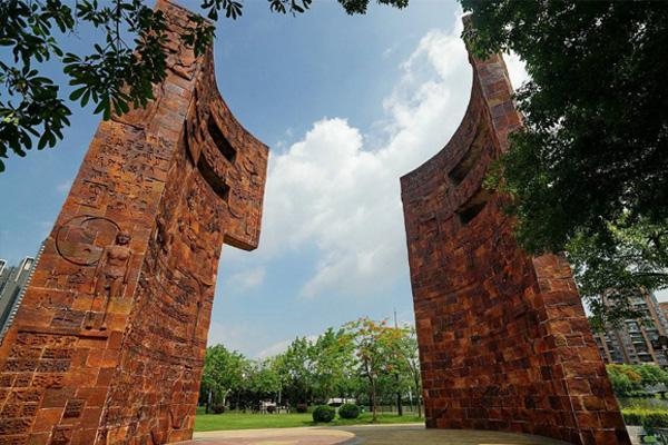 2020亚洲艺术公园门票地址及景点介绍