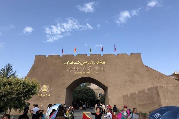 2020新疆喀什噶尔古城门票交通天气 喀什噶尔古城旅游攻略