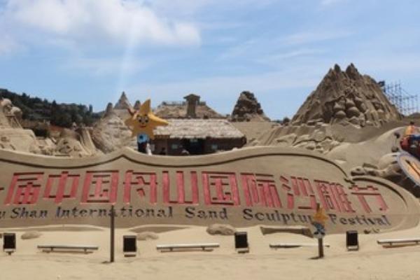 2021朱家尖国际沙雕艺术广场旅游攻略 朱家尖国际沙雕艺术广场交通门票