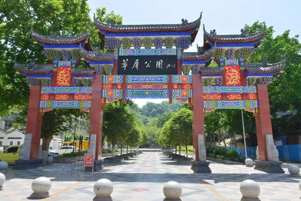2021广安萃屏公园门票交通天气 萃屏公园旅游攻略